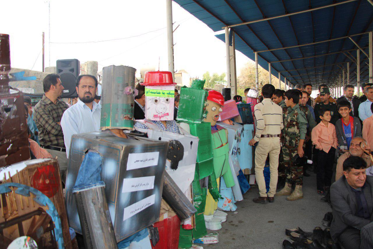 حضور مردم در 13 آبان 96 شهر چرام